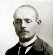 Charles Péguy, portrait de la collection Félicien Marboeuf. Œuvre d'Alain Rivière, artiste.