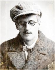 James Joyce, portrait de la collection Félicien Marboeuf. Œuvre d'Alain Rivière, artiste.